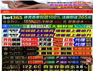 kaorenda.com screenshot