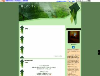 kaorinosizuku.ti-da.net screenshot