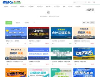 kaoshi60.cn screenshot