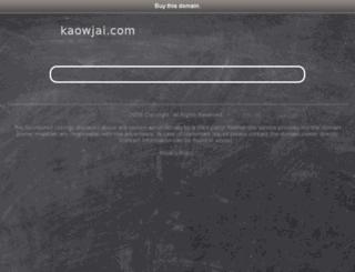 kaowjai.com screenshot