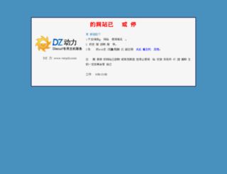 kaoyansou.com screenshot