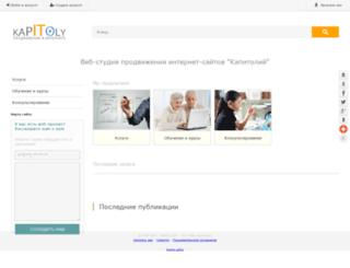 kapitoly.com screenshot