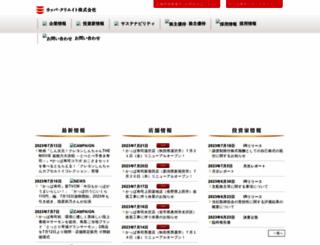 kappa-create.co.jp screenshot