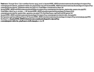 kapust-wp5.createoceans.com screenshot
