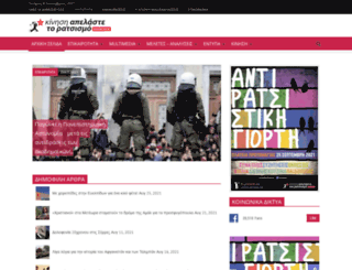 kar.org.gr screenshot