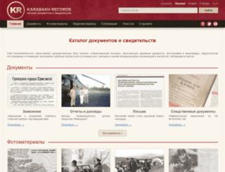 karabakhrecords.info screenshot