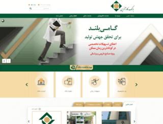 karafarinbank.com screenshot