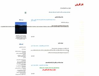 karafarini1.loxblog.com screenshot