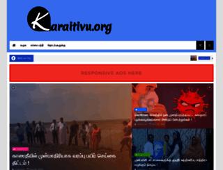 karaitivu.org screenshot