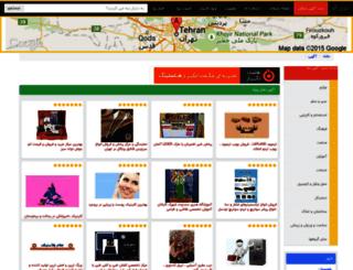 karaj.iran-google.ir screenshot