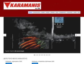 karamanis.gr screenshot