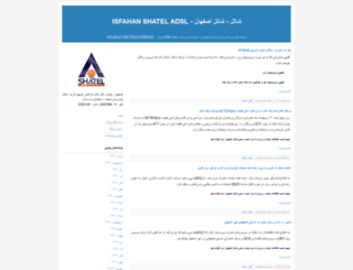karanpardazesh.blogfa.com screenshot