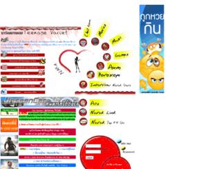karaoke.narak.com screenshot