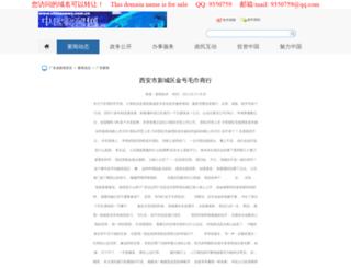 karaokebatak.com screenshot