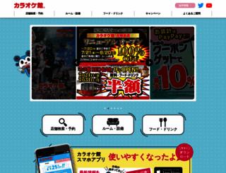 karaokekan.jp screenshot