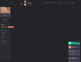 karapinartv.com screenshot