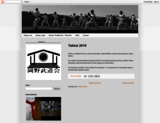 karate-tokai-do.blogspot.ro screenshot