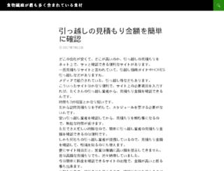 kardashiantape.org screenshot