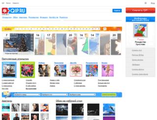 kards.ru screenshot
