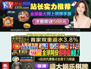 karenpharm.com screenshot