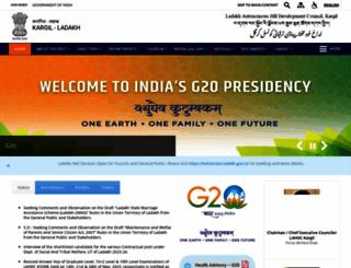 kargil.gov.in screenshot