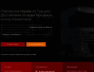 kargotur.ru screenshot