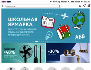 kari.com screenshot