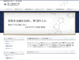 kariire-sinan.com screenshot