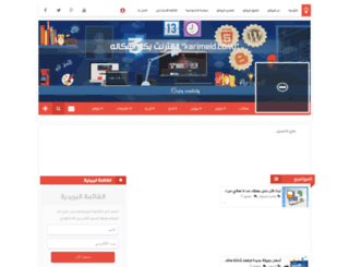 karimeid.co.vu screenshot