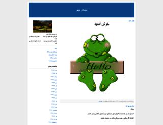 karimi52.blogfa.com screenshot