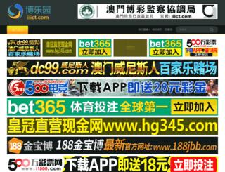 karimsias.com screenshot