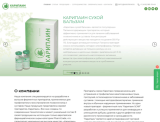 karipain.org screenshot