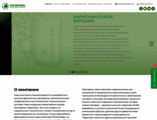 karipain.ru screenshot