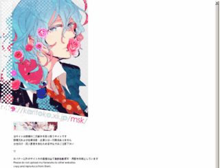 karitoko.xii.jp screenshot