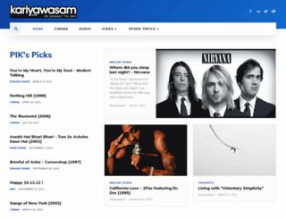 kariyawasam.com screenshot