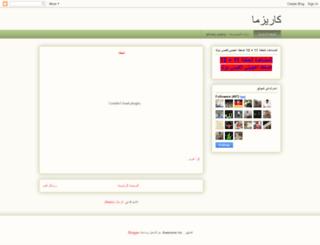 karizmao.blogspot.ae screenshot