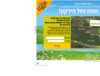karkaot.best-offers.co.il screenshot