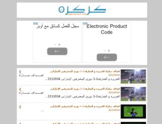 karkarh.com screenshot