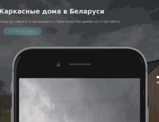 karkasnik.by screenshot