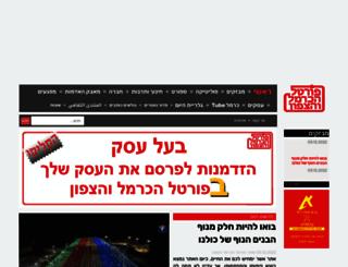 karmel.co.il screenshot