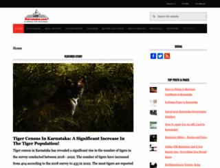 karnataka.com screenshot