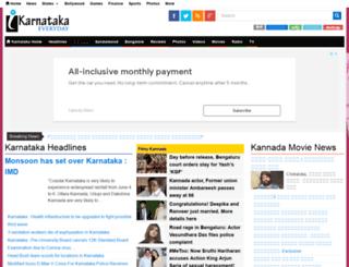 karnataka.indiaeveryday.in screenshot