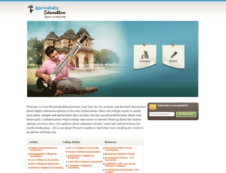 karnatakaeducation.net screenshot