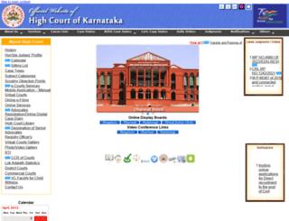 karnatakajudiciary.kar.nic.in screenshot