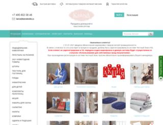 karnatextile.ru screenshot