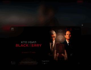 karofilm.ru screenshot