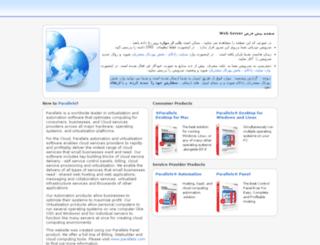 karon118.com screenshot