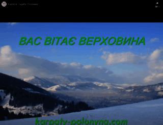 karpaty-polonyna.com screenshot