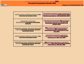 karresults.nic.in screenshot