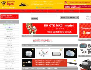 kart-parts.com screenshot